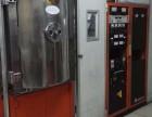 中山二手镀膜机回收