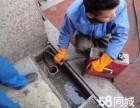 疏通下水,马桶,地漏