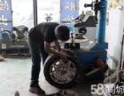 流动补胎电话 拖车 电瓶维修