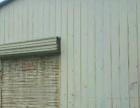 王朗 学军街临近人民路建设街 仓库 120平米