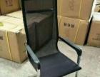 专业批发办公椅 老板椅 厂家直销 价格便宜 保证质量