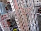 天津维盾门窗制作公司 德国维盾断桥铝厂家