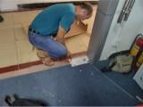 福田玻璃门维修 地弹簧 门夹 扶手更换