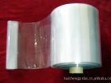 聚四氟乙烯薄膜+PTFE薄膜+四氟薄膜+塑料王薄膜