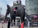 机械展览设备机械大象展机械大象出售机械大象租赁