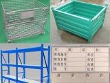 绥化塑料踏板台025-中量A型货架