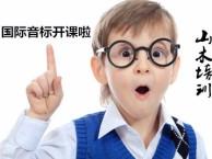 出国旅游不会英语,来山木培训,教您开口说
