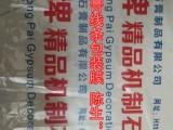 厂家直销石膏线条包装膜PVC热收缩膜 印刷包装膜
