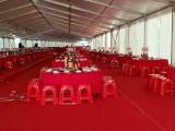 年会大型围餐宴席深圳东莞流动酒席上门包办服务自助餐