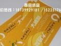 漳州一次性筷子勺子套装纸巾牙签三四件套外卖餐具包