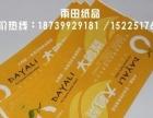 张家界环保筷子三四件套 酒店湿纸巾薄荷糖手套餐具包