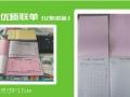 联单票据印刷