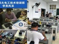 成都初中高级电工培训班学习哪些电工实际操作技能