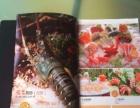清远菜谱、皮面菜谱(烫金、UV、激凹、压印、雕刻)
