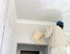 刮大白,乳胶漆,专治墙体长毛,反黄、木匠活