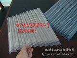 供应烟台 水产品PVC垫板 海产品瓦楞片 水产品养殖片 pvc波