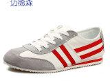 休闲男鞋英伦时尚潮流真皮拼色阿甘鞋软底舒适透气跑步鞋代理批发