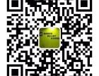深圳公司注册深圳代办公司深圳代理记账的好处有哪些