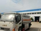 5吨小型加油车8吨运油车20吨油槽车40吨铝合金半挂油罐车