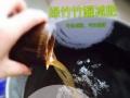 绿竹竹罐减肥养生馆