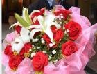 【潮州花店】潮州送花,生日鲜花速递潮州,7年老店