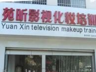 承接各类化妆服务