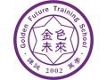 石家庄幼儿园园长证书考试培训金色未来