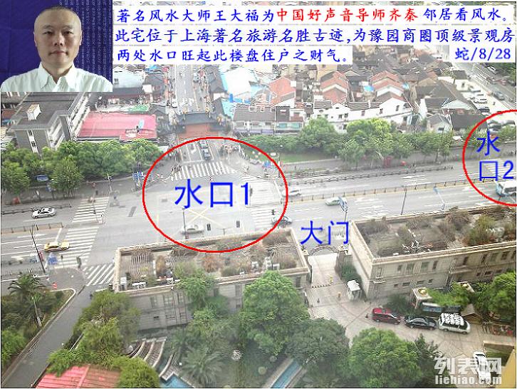 怎样才能学习好,家居风水很重要!上海权威风水大师王大福