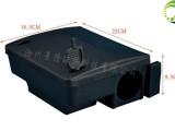 优质诱饵盒批发,塑料诱饵盒,金属诱饵盒厂家批发直销