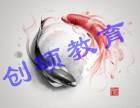 邯郸创硕专业平面设计培训 小班精讲