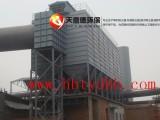 冶炼厂中频炉除尘器 熔炼炉布袋除尘器 天意德环保厂家制作安装