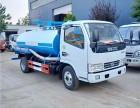 武汉二手小型洒水车 低价出售 厂家送货上门
