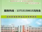 深圳(宝安 南山 福田)糖尿病老人护理医养结合养老机构