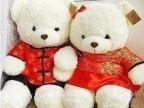 支持批发一件代发 情侣婚纱熊泰迪熊唐装熊婚庆结婚礼物压床娃娃