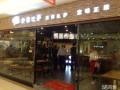 温州披萨加盟 总部扶持 整店输出