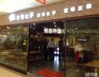 莆田披萨加盟,店面要求30-150平米,一对一服务