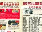 郑州算命起名风水大师,健康咨询,健康调理,疾病咨询