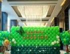 气球桌飘球 氦气球 展会布置 会场 舞台背景 拱门