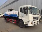 郑州5-25吨洒水车生产厂家