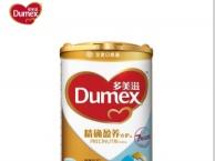 多美滋进口精确盈养奶粉洛阳市场价