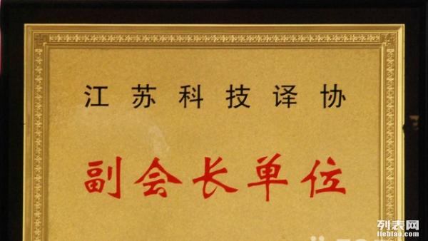 资料 文书 证件 学历翻译首选 广州学府翻译