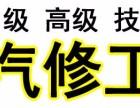 天津机修钳工高级取证 汽修技师 汽修高级取证
