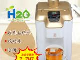 深圳实惠的水分子改善仪推荐-领先的活性水处理厂家