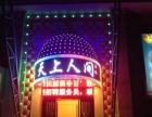 LED屏 发光字 广告灯箱 霓虹灯 形象墙有售后
