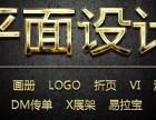 上海平面设计师培训 我们心向学员 为您考虑一点一滴