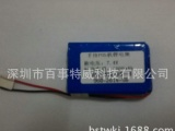专业供应 POS机电池 手持设备电池 刷