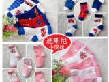 纯棉宝宝袜外贸尾单 品牌童袜 全棉袜 1-3岁小孩子 袜 婴幼儿
