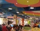 (个人非中介)盈利中成熟商业圈大型儿童乐园转让J