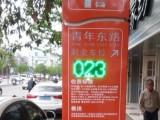 交通诱导屏 深圳交通诱导屏控制卡 交通诱导屏红绿双色系统