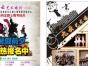 桂林市九云艺术培训
